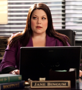 Jane Bingum
